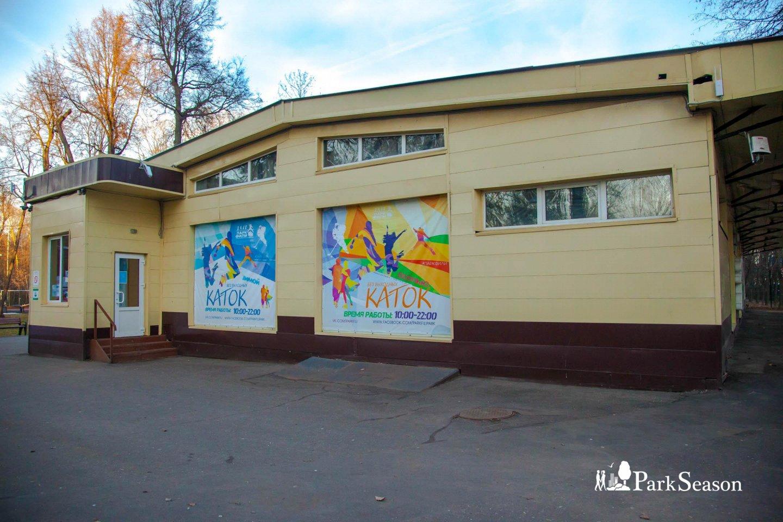 Крытый каток, Парк «Фили», Москва — ParkSeason