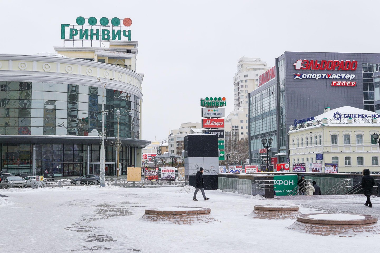 ТРЦ Гринвич — ParkSeason