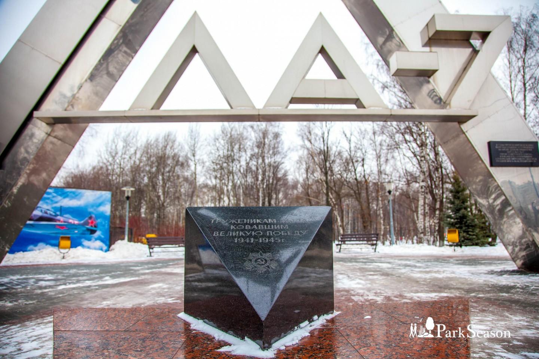 Памятник «Труженикам тыла» — ParkSeason