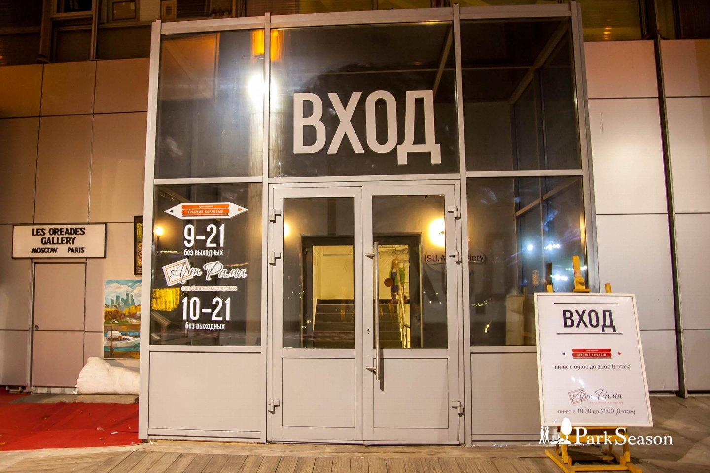 Les Oreades Gallery, «Музеон», Москва — ParkSeason