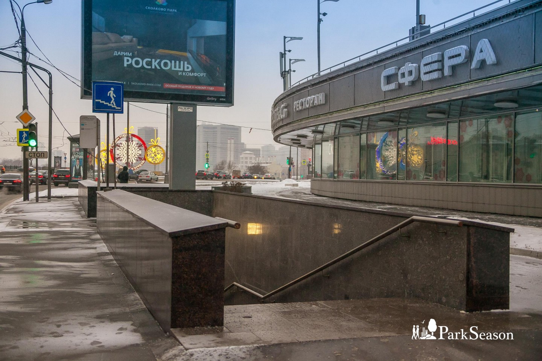 Подземные переходы — ParkSeason