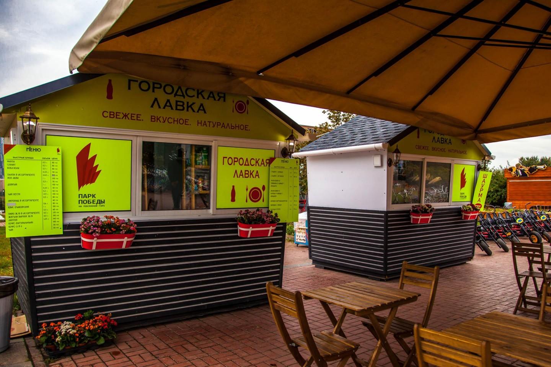 Киоск «Шаурма» , Парк Победы на Поклонной горе, Москва — ParkSeason