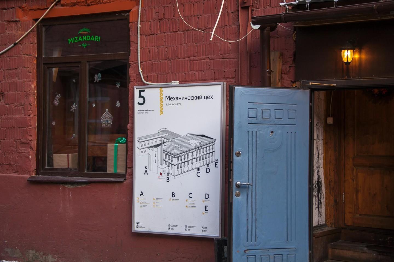 Здание «Механический цех» — ParkSeason