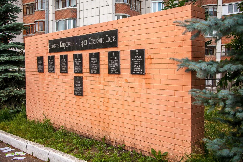 Мемориальная стена — ParkSeason