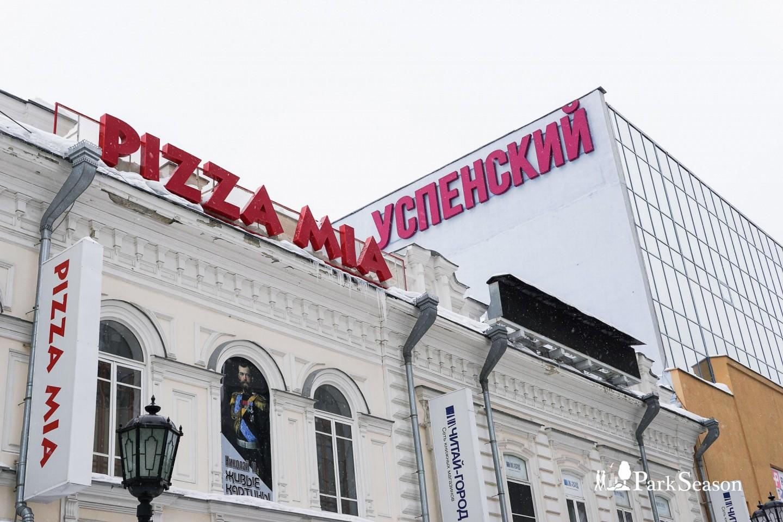 Ресторан Pizza Mia — ParkSeason