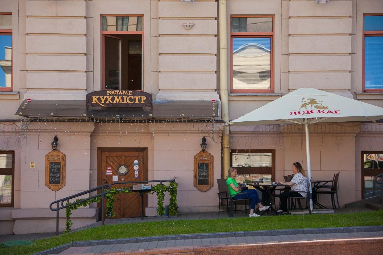 Ресторан белорусской кухни «Кухмистр» — ParkSeason