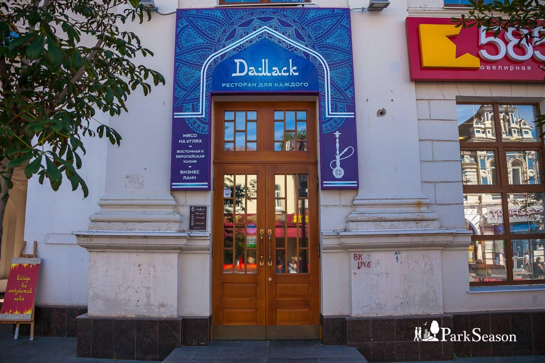 Ресторан «Дамаск» — ParkSeason