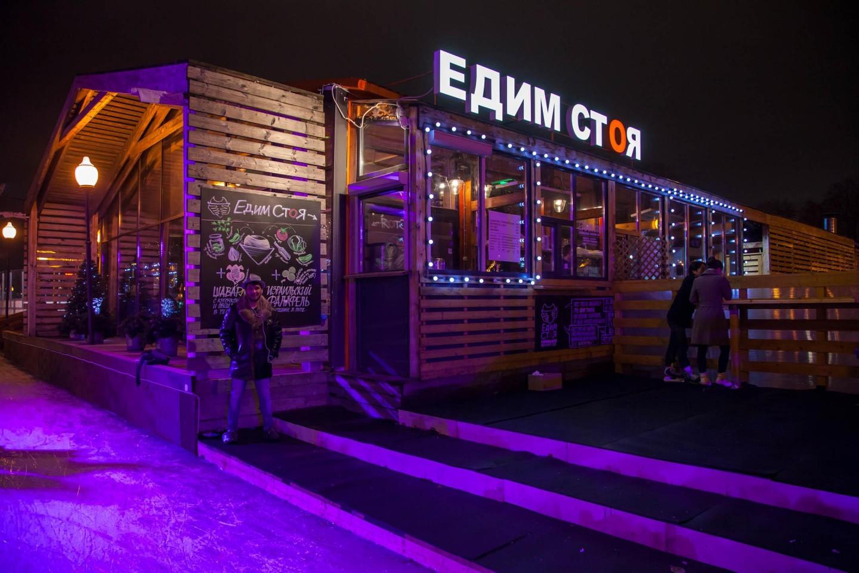 Киоск «Едим Стоя» (на катке) — ParkSeason