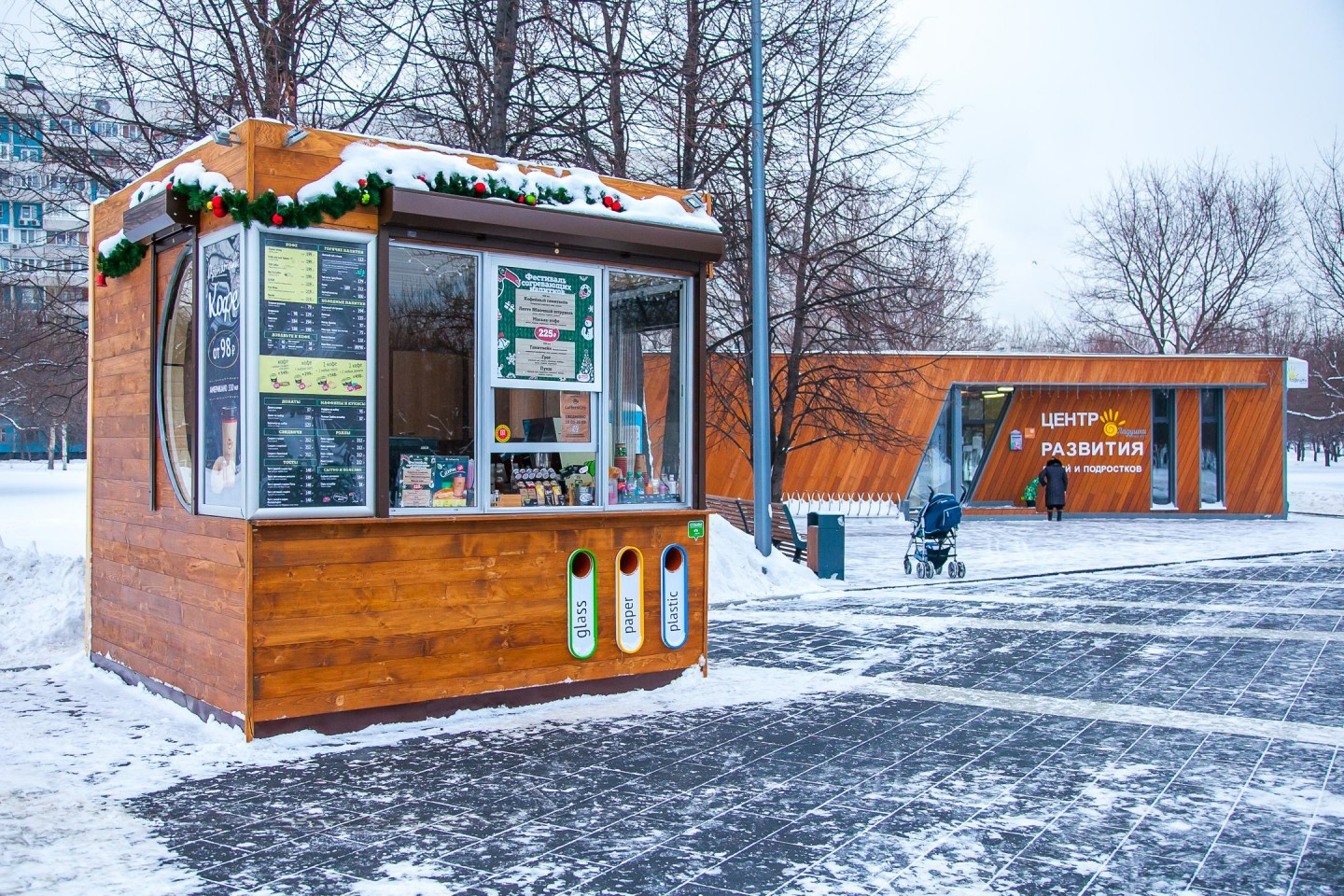 Киоск Сoffee and the City, Парк «Садовники», Москва — ParkSeason