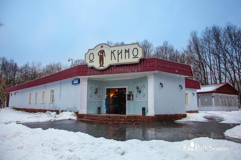 Ресторан «О кино» — ParkSeason