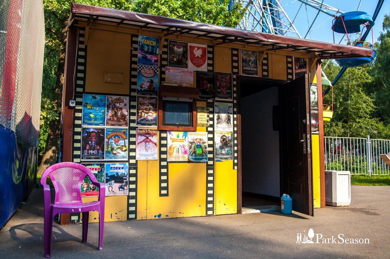 5D Кинотеатр — ParkSeason