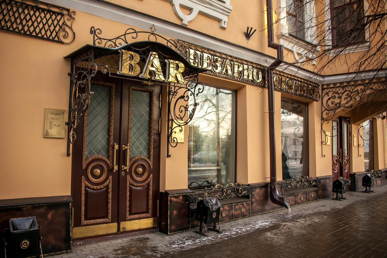 Ресторан Бар Cesario — ParkSeason