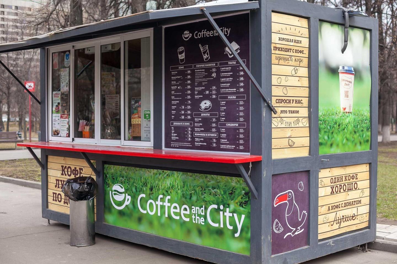 Кафе Coffee and the City, Парк «Красная Пресня», Москва — ParkSeason