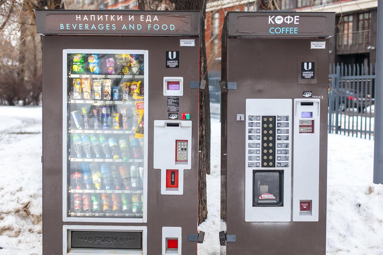 Автомат «Еда и Напитки», «Музеон», Москва — ParkSeason