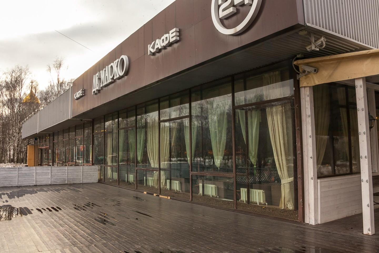 Кафе «Де Марко» — ParkSeason