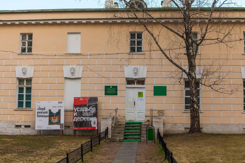 Музей русской усадебной культуры, Парк «Кузьминки», Москва — ParkSeason
