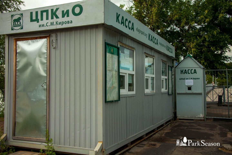 Касса ЦКПиО им. С. М. Кирова — ParkSeason