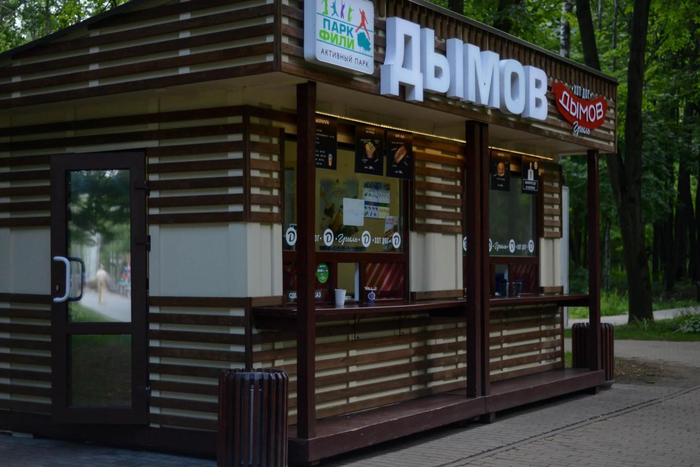Киоск «Дымов Гриль», Парк «Фили», Москва — ParkSeason