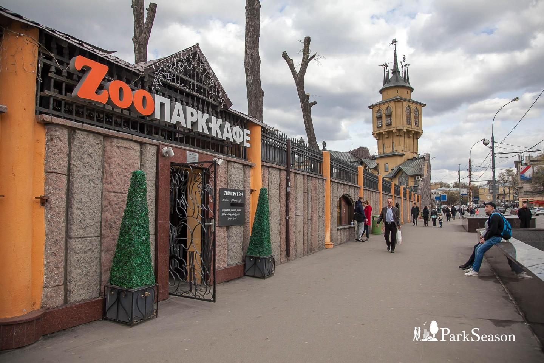 Кафе «Zooпарк», Московский зоопарк, Москва — ParkSeason