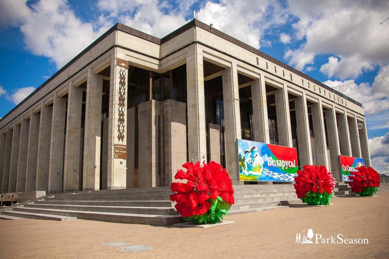 Дворец республики — ParkSeason