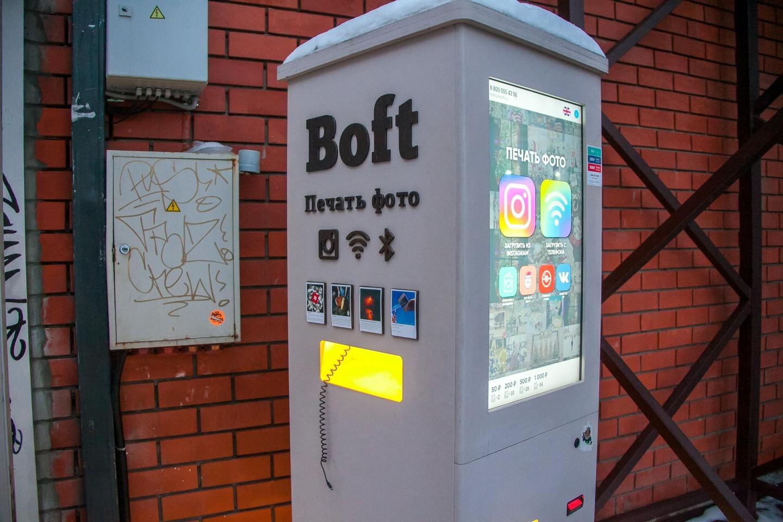 Автомат печати Boft — ParkSeason
