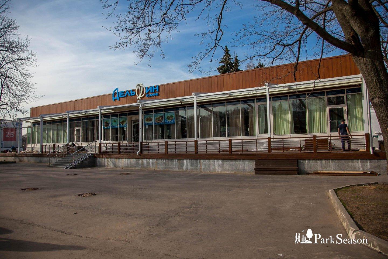 Кафе «Дельфин» (ЗАКРЫТО) — ParkSeason