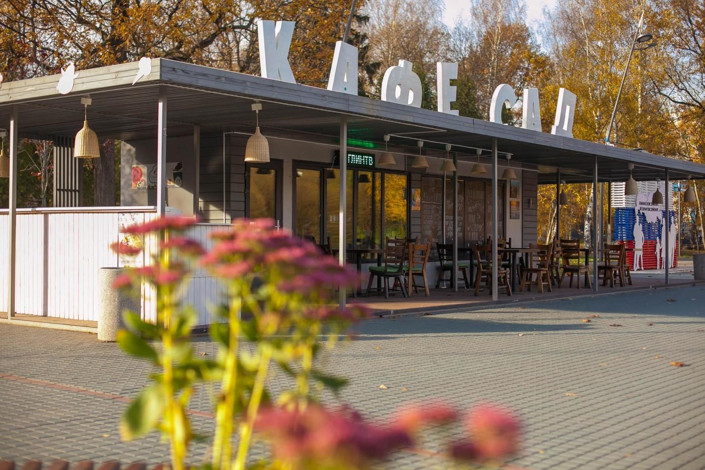 Кафе «Сад», Лианозовский парк, Москва — ParkSeason