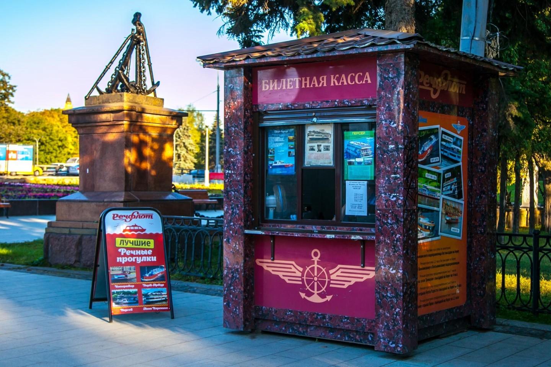 Речные прогулки «Речфлот», Парк Северного речного вокзала, Москва — ParkSeason