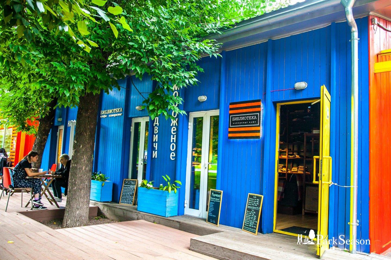 Кафе «Библиотека «Коворкинг», Сад им. Баумана, Москва — ParkSeason