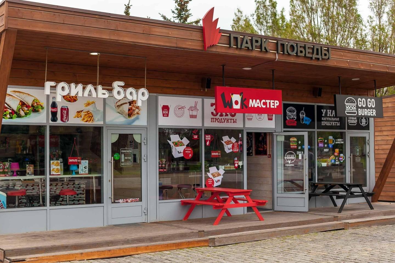 Кафе «Go Go Burger», Парк Победы на Поклонной горе, Москва — ParkSeason