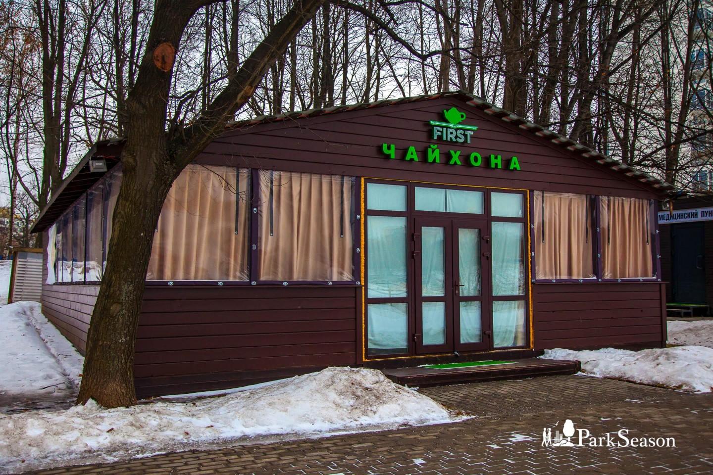 Кафе First, Парк имени Льва Толстого (Химки), Москва — ParkSeason