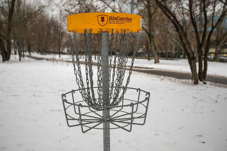 Корзина для игры в Диск гольф, Парк «Красная Пресня», Москва — ParkSeason