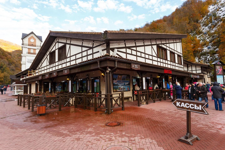 Касса горнолыжного курорта — ParkSeason