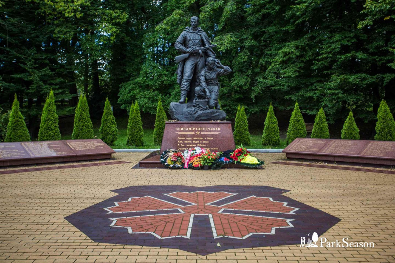 Памятник-мемориал «Воинам-разведчикам» — ParkSeason