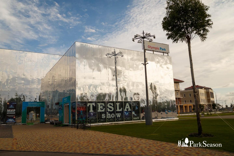 Музей Николы Тесла — ParkSeason