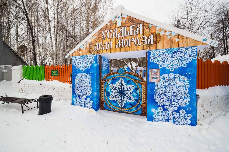 Усадьба деда Мороза — ParkSeason