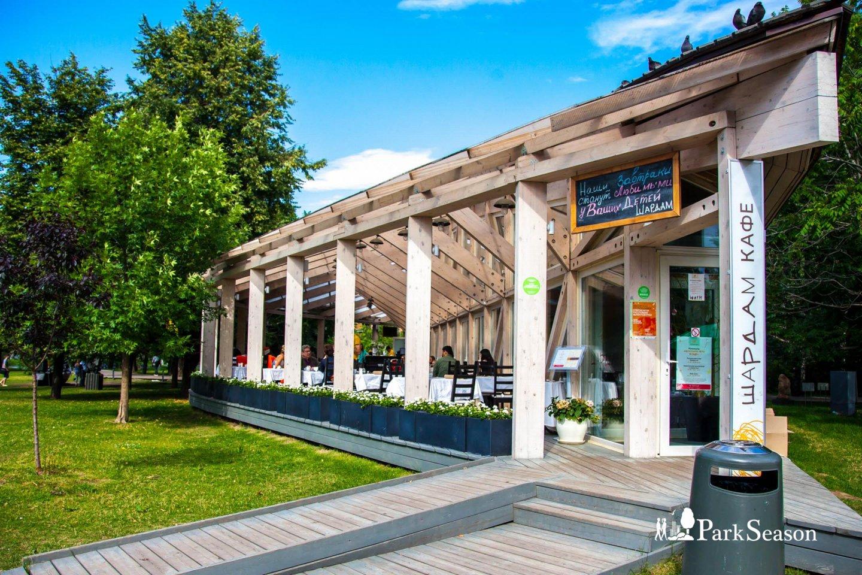 Кафе «Шардам», «Музеон», Москва — ParkSeason