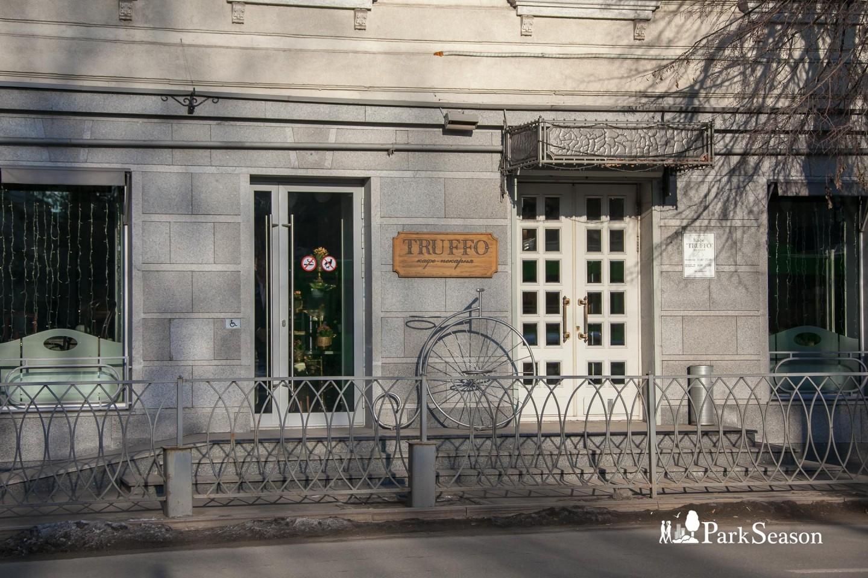 Кафе-пекарня Truffo — ParkSeason