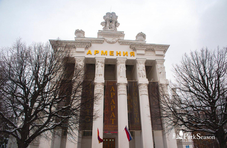 Павильон № 68: «Армения», ВДНХ, Москва — ParkSeason