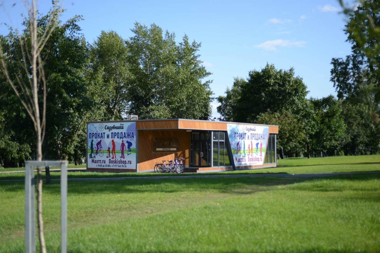 Пункт проката, Парк «Садовники», Москва — ParkSeason