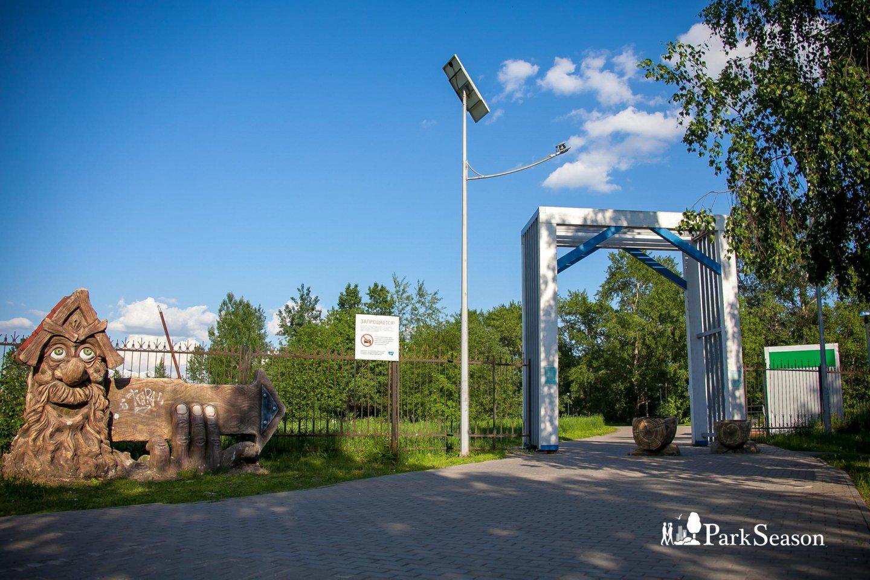 Вход в парк, Парк «Северное Тушино», Москва — ParkSeason