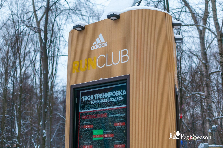 ADIDAS RUNCLUB, «Музеон», Москва — ParkSeason