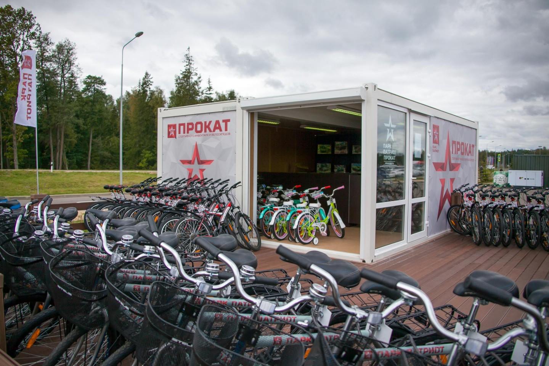 Прокат велосипедов, Парк «Патриот», Москва — ParkSeason