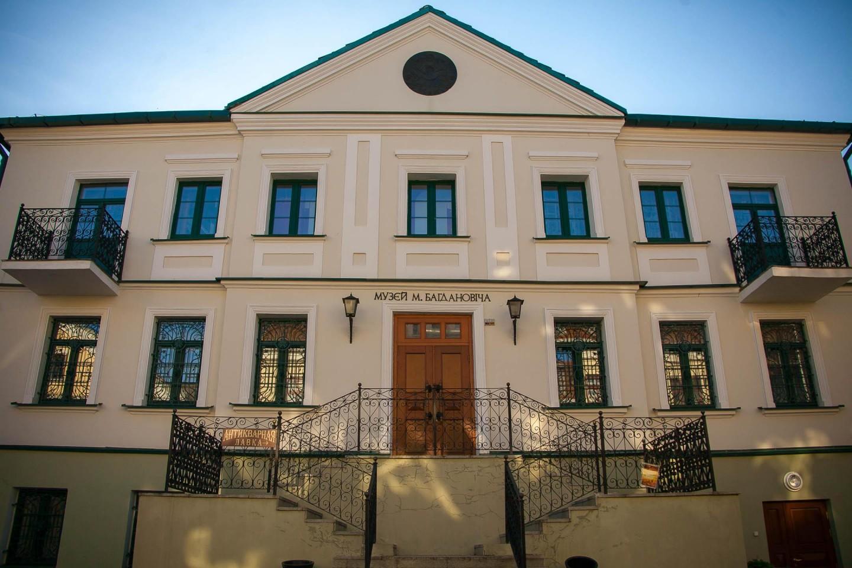 Музей М.Багдановича — ParkSeason