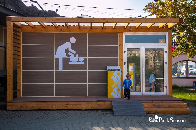 Комната матери и ребенка, Московский зоопарк, Москва — ParkSeason