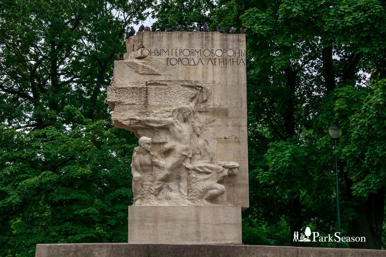 Памятник юным героям обороны города Ленина — ParkSeason