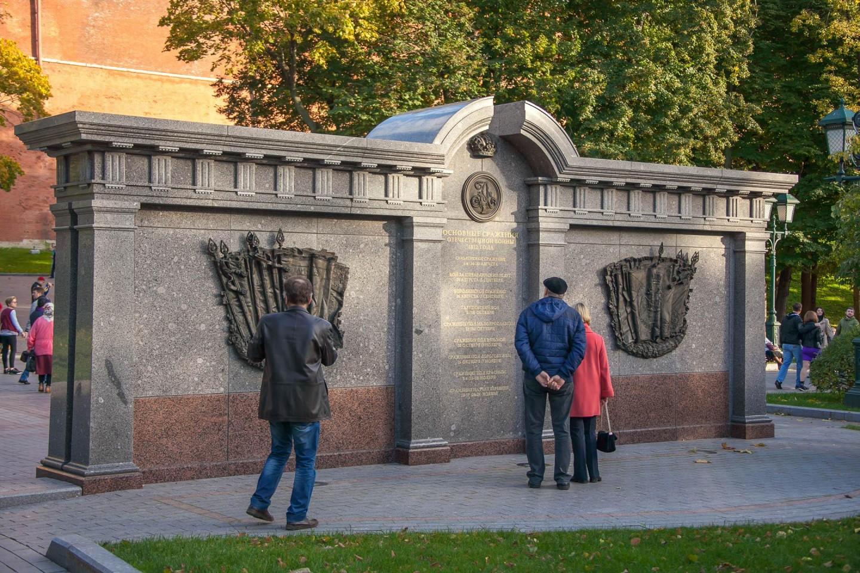 Стела, посвященная Отечественной войне 1812 года — ParkSeason