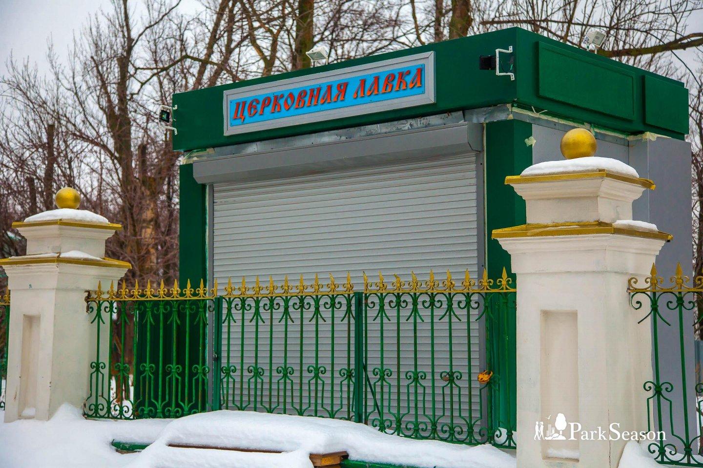 Церковная выпечка, Воробьевы горы, Москва — ParkSeason