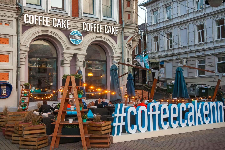 Кафе «Coffee Cake» — ParkSeason