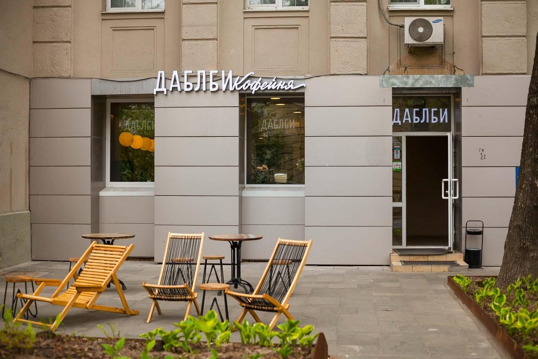 Кофейня «Даблби», Чистые пруды, Москва — ParkSeason